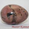 яйцо Родонит 47 мм